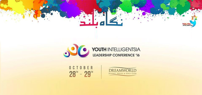 Youth Intelligentsia Leadership Conference 2016