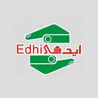 Make Donate Pay Donations Zakat Fitrah Sadqah online Bank Paypal Edhi Foundation