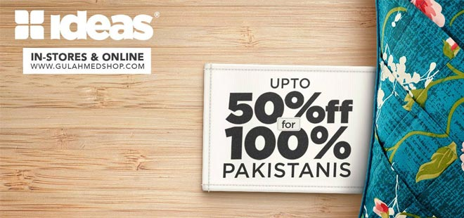 Gulahmed Sale Upto 50 Off