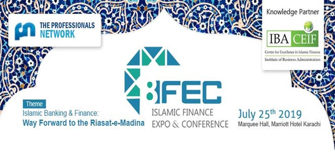 8th Islamic Finance Expo & Conference (8th IFEC 2019)