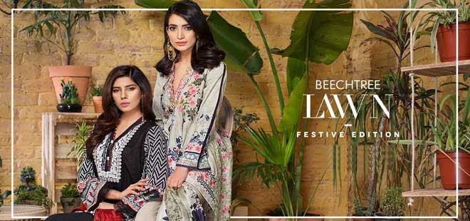 Beechtree Lawn Collection