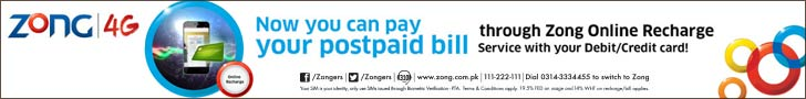 Zong 4G Now you can pay your postpaid bill
