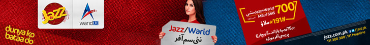 Jazz Cash and Warid New Sim Offer
