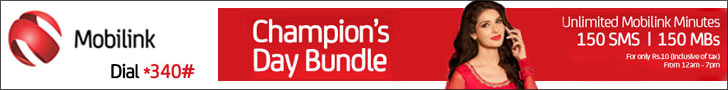 Mobilink Champion's Day Bundle