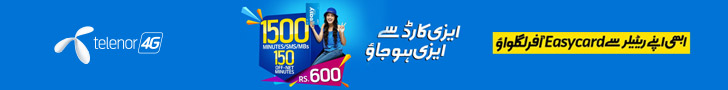 Telenor Easycard Offer